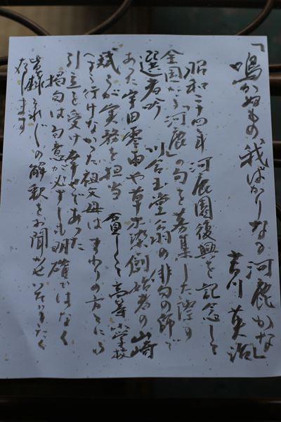 20180530_mitakekikoku_194.jpg