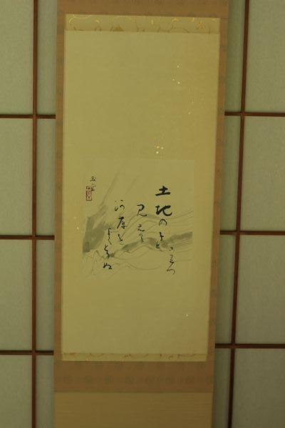 20180530_mitakekikoku_199.jpg
