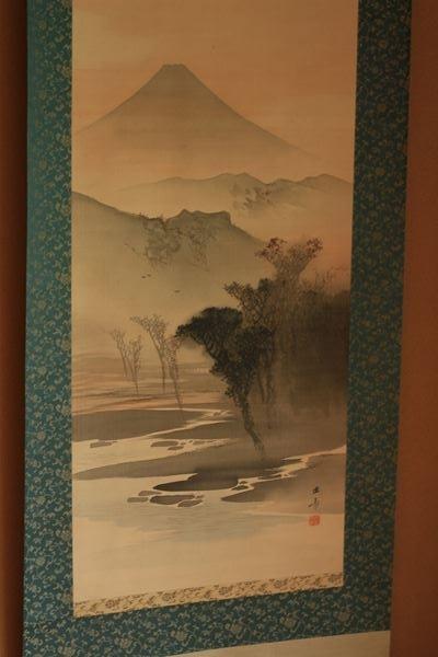 20180530_mitakekikoku_260.jpg