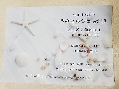 20180624_203706.jpg
