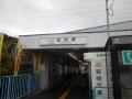 180415近鉄石切駅