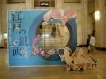 180609大阪市立美術館「江戸の戯画」展