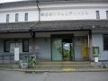 180616近江鉄道豊郷駅に到着