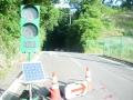 180714梅ノ木峠はピークで信号規制