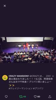 crazy.png