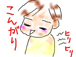 snap_bajiko_201854133839.jpg
