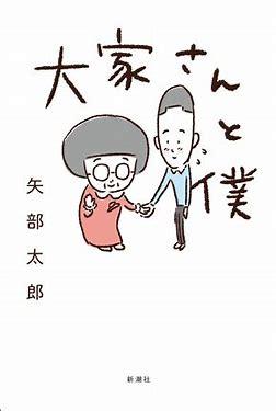 ooyasanntoboku.jpg