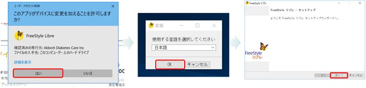 pic_32o-01