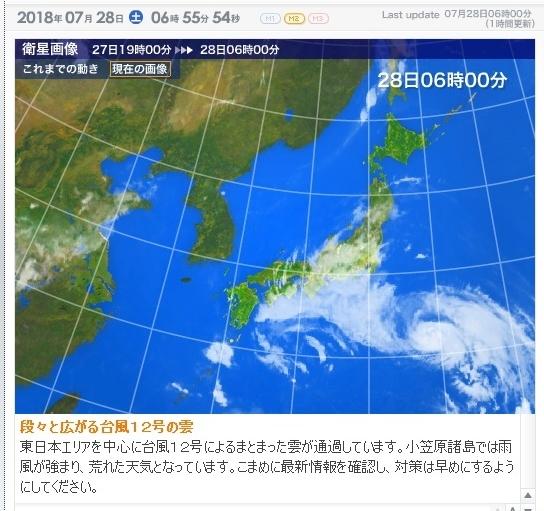 taifu-02.jpg