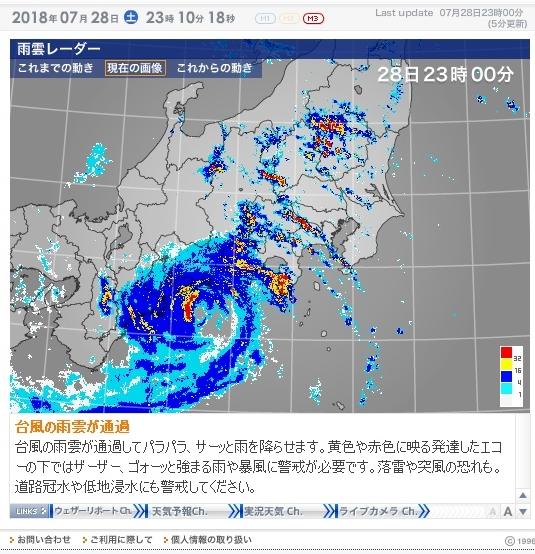 taifu-2018-0728-S.jpg