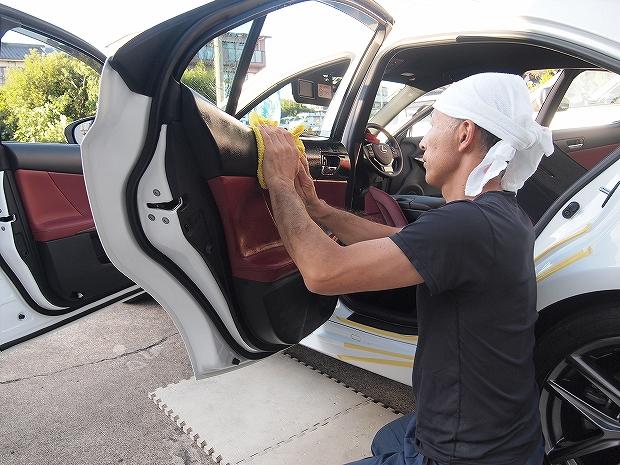 車ルームクリーニング