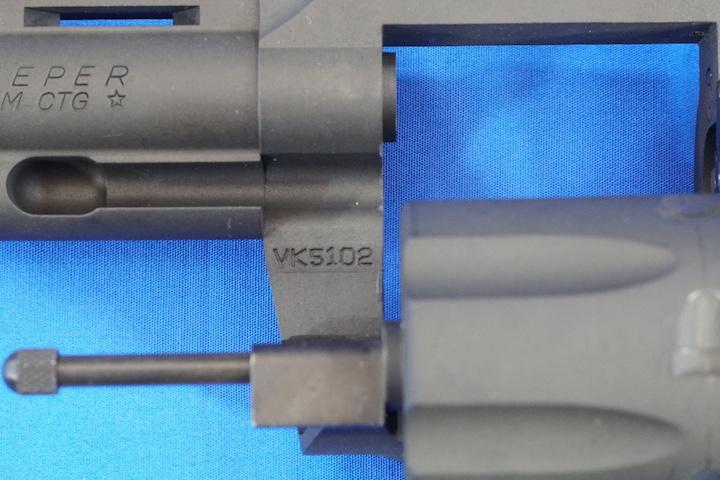 KSCピースキーパー7
