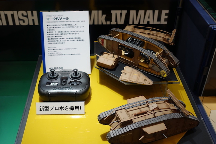 2018静岡ホビーショー8