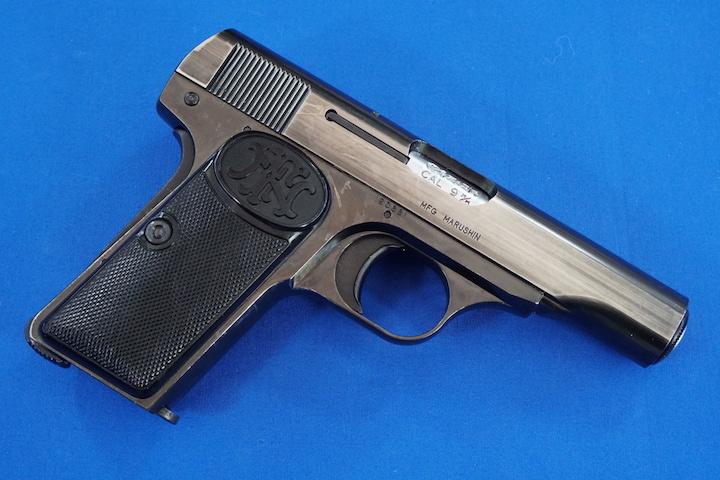マルシンM1910メタル3