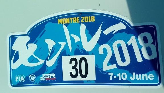 モントレー嬬恋 2018