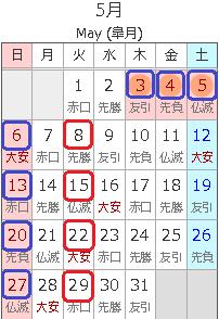 201805_Calendar.png
