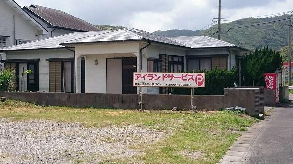 新名瀬駐車場1