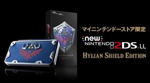 マイニンテンドーストアでハイリアの盾デザイン「Newニンテンドー2DS LL」や高精細アクリルアートボードなどが登場!