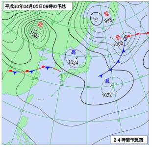 4月5日(木)9時の予想天気図