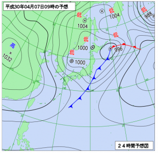 4月7日(土)9時の予想天気図