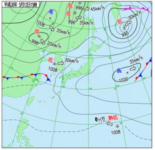 5月12日(土)15時の実況天気図