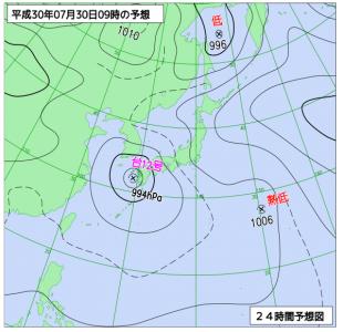 7月30日(月)9時の予想天気図