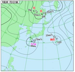 7月31日(火)15時の実況天気図