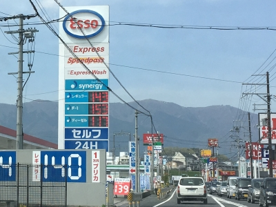 レギュラーガソリン143円/L 西近江路沿い大津市真野のセルフGSで(18/04/12)