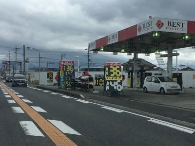 レギュラーガソリン136円/L 国道477号沿い守山のベストプライスで(18/04/15)