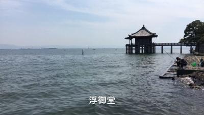 絶好の釣り日和の琵琶湖南湖(YouTubeムービー)