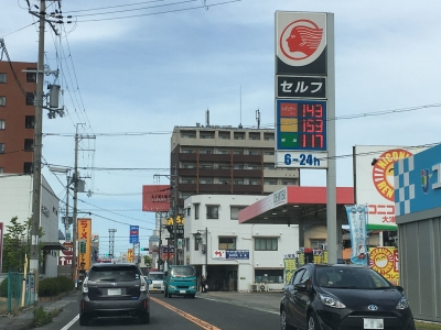 レギュラーガソリン143円/L 西近江路沿い大津市本堅田のセルフGSで(18/04/26)