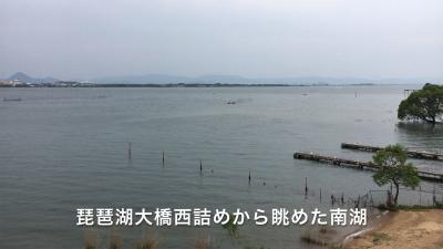 GW2日目の琵琶湖(YouTubeムービー)