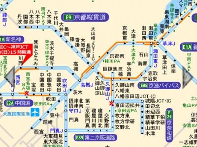 iHighway渋滞情報(5月3日10時20分)