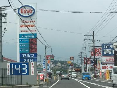 レギュラーガソリン146円/L 西近江路沿い大津市真野のセルフGSで(18/05/17)