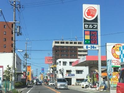 レギュラーガソリン149円/L 西近江路沿い大津市堅田のセルフGSで(18/05/24)