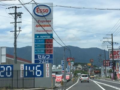 レギュラーガソリン149円 西近江路沿い大津市真野のセルフGSで(18/06/14)
