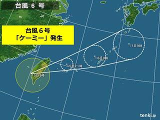 台風6号進路予想(6月15日9時)