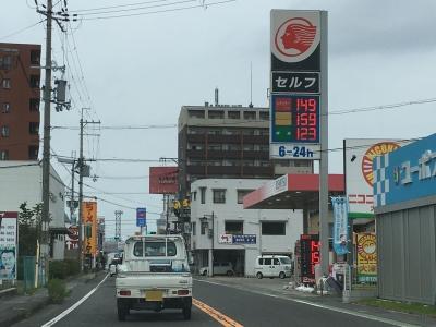レギュラーガソリン149円/L 西近江路沿い大津市本堅田のセルフGSで(18/06/21)