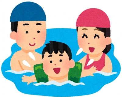 水泳場の家族