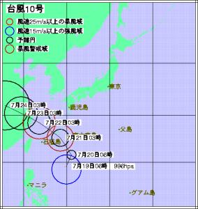 台風10号進路図(7月19日6時)