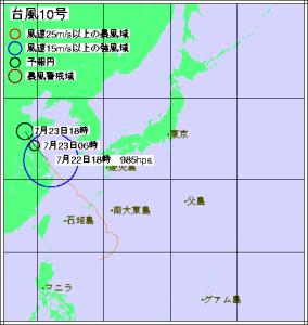 台風10号進路図(7月22日18時)
