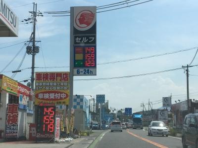 レギュラーガソリン149円/L 西近江路沿い大津市堅田のセルフGSで(18/07/26)