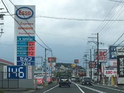 レギュラーガソリン149円/L 西近江路沿い大津市真野のセルフGSで(18/06/28)