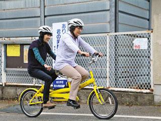 滋賀県内で解禁になったタンデム自転車
