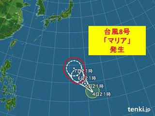 台風8号進路図(7月4日21時)