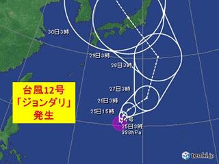 台風12号発生時の進路予想