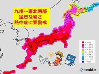 東北南部から九州で猛烈な暑さ