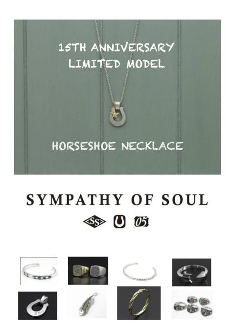 sympathy of soul limited 1