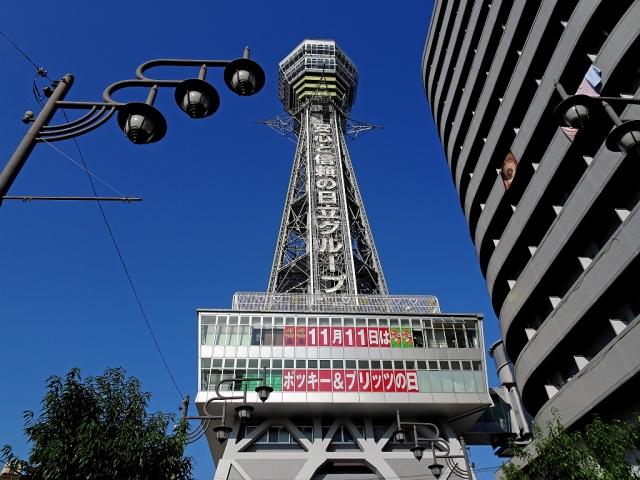 過去の写真大阪①