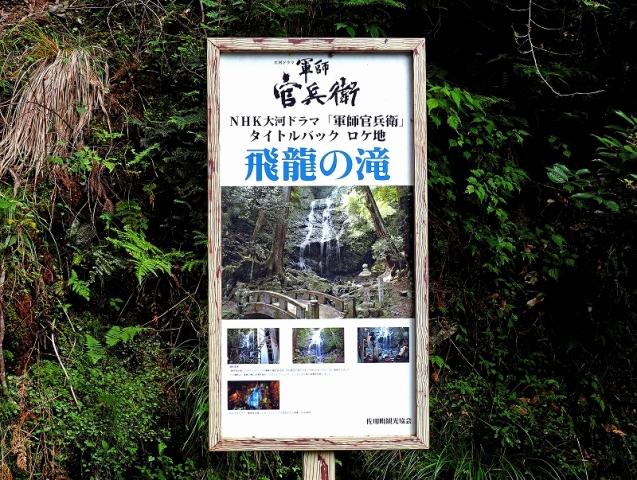 180624飛龍の滝⑤